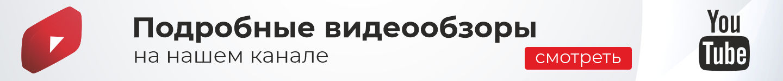 Видеообзоры ёмкостей Пласт Инжиниринг на канале Ютуб